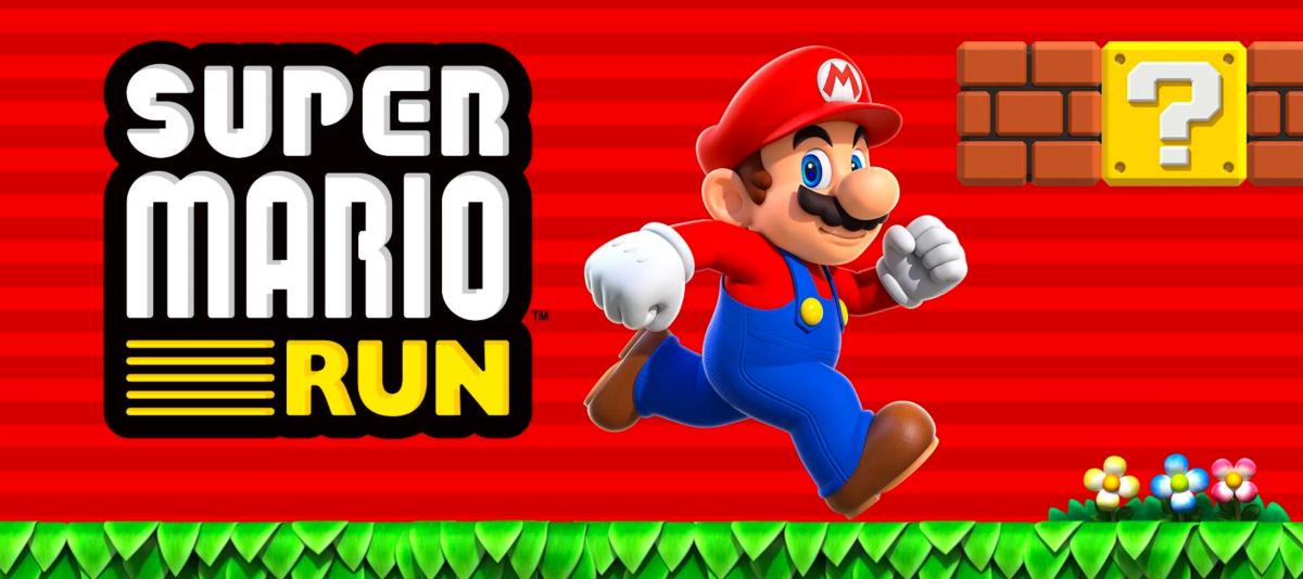 Watch 4-Minutes of 'Super Mario Run'Gameplay